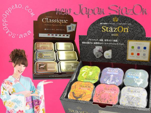 Nuovi StazOn midi e Classique Archival by Tsukineko